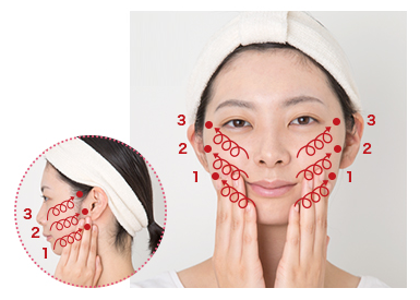 How To Give Yourself A Facial Massage Chifure Cosmetics
